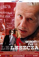 Сезон лохов (2001)