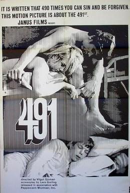 Постер фильма 491 (1964)