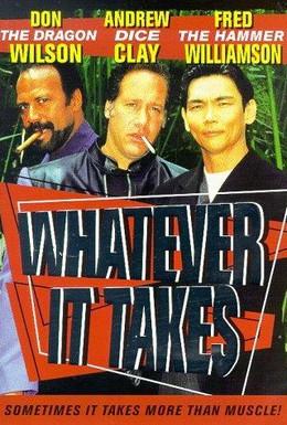 Постер фильма Любой ценой (1998)