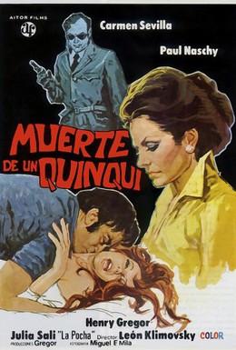 Постер фильма Смерть мелкого преступника (1975)