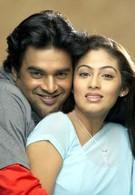 Прия и Саки (2005)