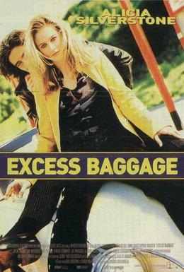 Постер фильма Лишний багаж (1997)