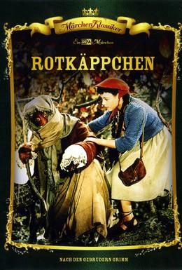 Постер фильма Красная Шапочка (1962)