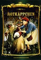 Красная Шапочка (1962)