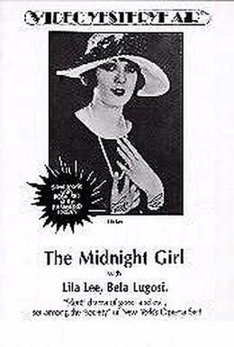 Постер фильма Полуночная девица (1925)