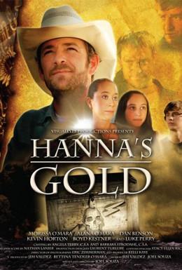 Постер фильма Золото Ханны (2010)