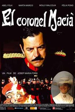 Постер фильма Полковник Масиа (2006)