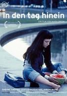 Через день (2001)