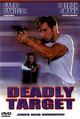 Постер фильма Смертельная мишень (1994)