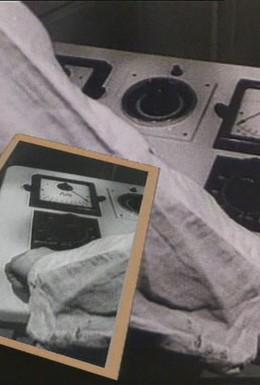 Постер фильма Любовный опыт (1998)