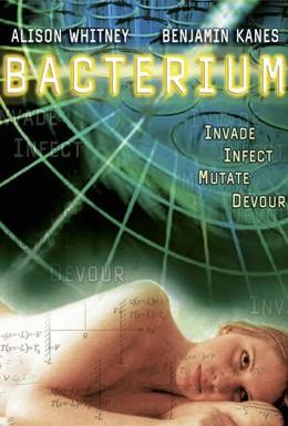Постер фильма Бактерия (2006)