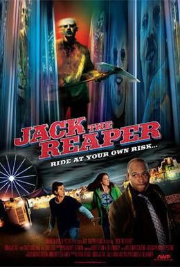 Постер фильма Джек Жнец (2011)