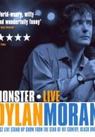 Дилан Моран: Монстр (2004)