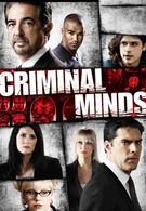 Мыслить как преступник (2012)