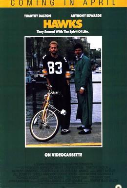 Постер фильма Ястребы (1988)