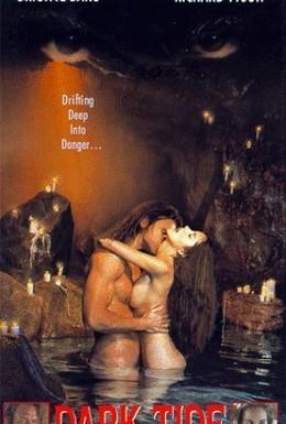 Постер фильма Смертельный прилив (1994)