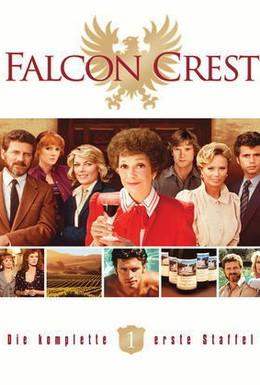 Постер фильма Фэлкон Крест (1987)