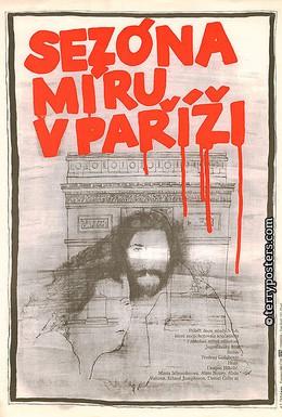 Постер фильма Сезон мира в Париже (1981)