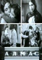 Алмас (1936)
