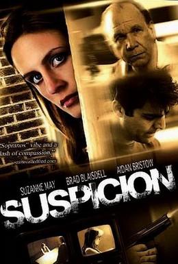 Постер фильма Подозрение (2012)