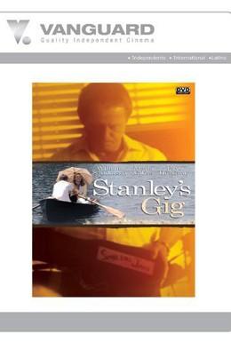 Постер фильма Концерт Стенли (2000)