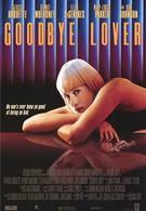 Прощай, любовник (1998)