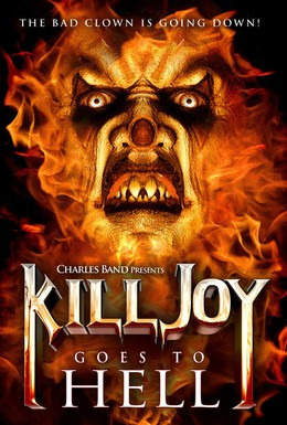 Постер фильма Киллджой отправляется в ад (2012)