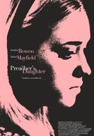 Дочь проповедника (2013)