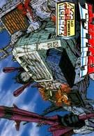Трансформеры: Скрембл Сити (1986)
