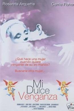 Постер фильма Сладкая месть (1990)