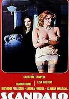 Скандал (1976)