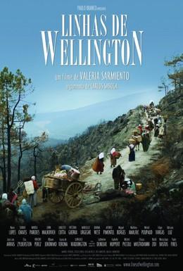 Постер фильма Линии Веллингтона (2012)