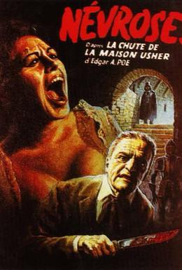 Постер фильма Месть в доме Ашеров (1983)