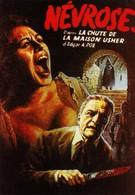 Месть в доме Ашеров (1983)