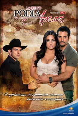 Постер фильма Та, что не может любить (2011)