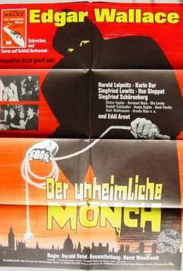 Постер фильма Зловещий монах (1965)