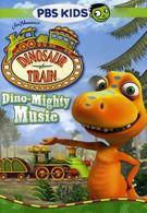 Поезд динозавров (2014)