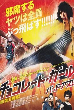 Постер фильма Джаккалан (2011)