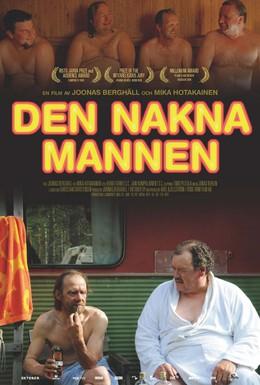 Постер фильма В парилке жизни (2010)