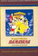 Рамаяна: Легенда о царевиче Раме (1992)