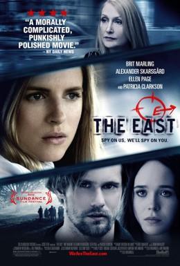 Постер фильма Группировка Восток (2013)