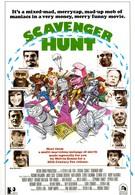 Мусорная охота (1979)
