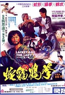 Лакей и леди тигр (1980)