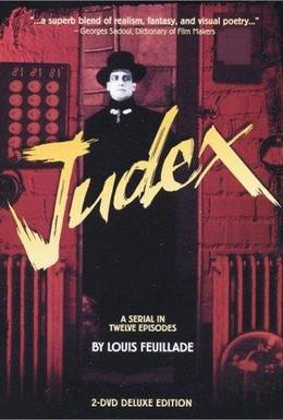 Постер фильма Жюдекс (1916)