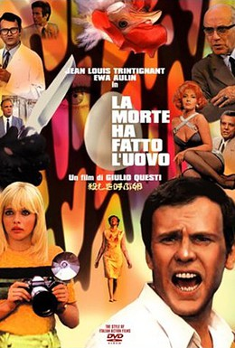 Постер фильма Смерть, снесшая яйцо (1968)
