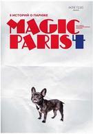 Магический Париж 4 (2012)