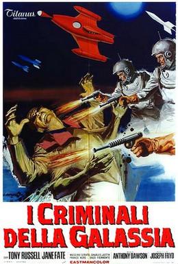 Постер фильма Дикая-дикая планета (1966)