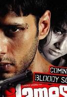 Адреналин в крови (2005)