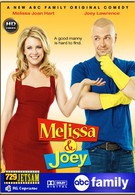Мелисса и Джоуи (2010)