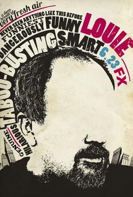 Постер фильма Луи (2010)